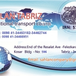 SAHLAN TABRIZ Intl Transport Co.ltd 1