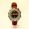 product - Vintage Esperanto WristWatch